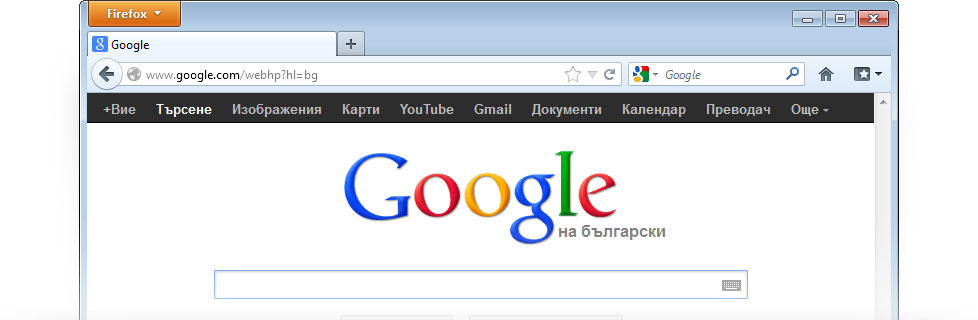 Направете Google своя начална страница – Google