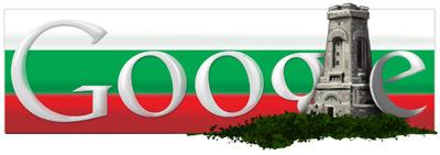 Google Logo: Bulgaria Liberation Day - 2012