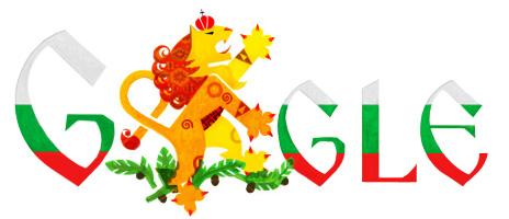 Google отбелязва 3- ти март